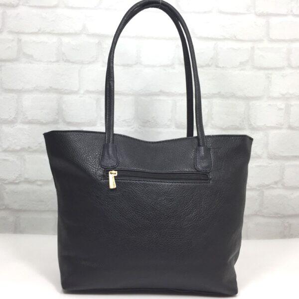 Чанта Еврика 10-10Н черна с бяло