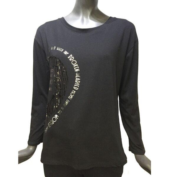 Дамски блуза с надпис EvrikaShop ®