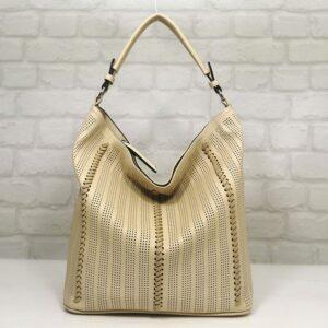 Чанта Lookat 33817Б бежова