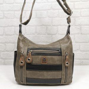 Дамска чанта Еврика къртица с черно - EvrikaShop