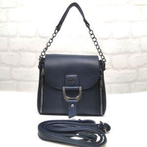 Дамска малка чанта Еврика тъмно синя - EvrikaShop