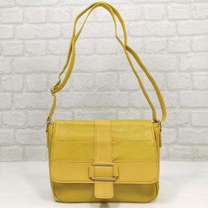 Дамска чанта Еврика жълта, малка - EvrikaShop