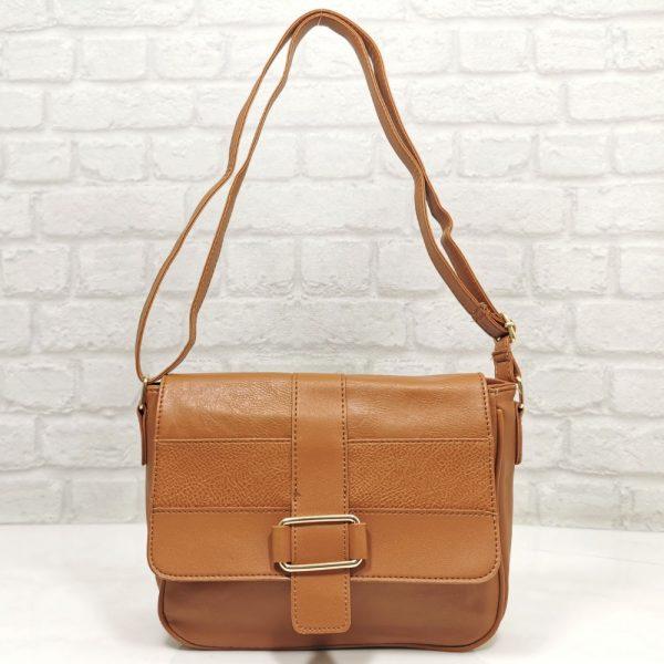 Чанта Еврика коняк малка от еко кожа - EvrikaShop