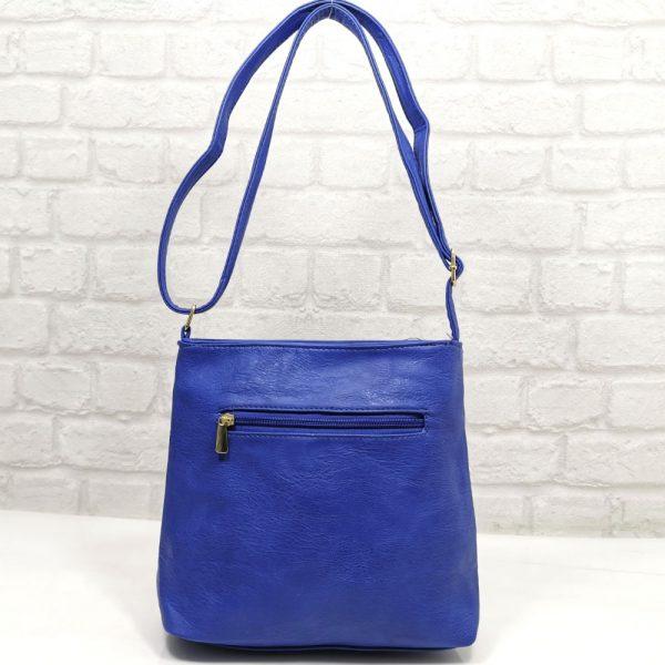 Дамска чанта Еврика синя, малка - EvrikaShop