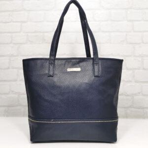Чанта Еврика 64-216ТС тъмно синя с черно Дамски чанти